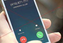 Photo of Từ ngày mai 1/10, gọi điện quảng cáo trước 8h sáng sẽ bị phạt 30 triệu đồng