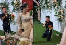 Photo of Mời người yêu cũ dự đám cưới, cô dâu 'ngượng chín người' bỏ đi vì anh chàng đã làm điều này?