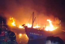 Photo of Nghệ An: 4 tàu cá tiền tỷ chuẩn bị ra khơi đang bốc cháy ngùn ngụt