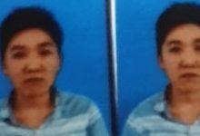 Photo of Truy tìm người phụ nữ giả danh công an lừa đảo chiếm đoạt tài sản ở Bình Dương