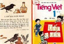 Photo of Sách tiếng Việt lớp 1 xưa, vì sao bao nhiêu năm vẫn in hằn trong trí nhớ?