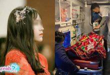 Photo of Xót xa người mẹ trẻ bị viêm màng não chấp nhận hi sinh để nhường sự sống cho con: Qua đời khi chưa được thấy mặt con