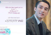 Photo of Sky đồng loạt chuyển tiền cho Sơn Tùng M-TP sau khi nam ca sĩ để lộ số tài khoản ngân hàng