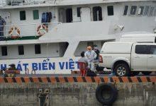 Photo of Bà Rịa – Vũng Tàu: 5 thuyền viên tàu Indonesia dương tính SARS-CoV-2 lần 1