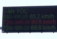 """Photo of Xôn xao bảng điện tử """"bắn"""" tốc độ trên quốc lộ 51"""