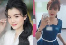"""Photo of Dân mạng """"đào"""" lại ảnh con dâu bà Phương Hằng cách đây vài năm, phát hiện trước khi cưới chồng hào môn đã làm thêm công việc này, được dành lời khen vì sự chịu khó"""