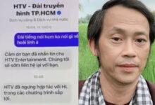 """Photo of Phía Hoài Linh đáp trả """"gắt"""" về tin đồn bị HTV cấm sóng: """"Bên tôi cũng không có làm gì với HTV đâu mà cấm sóng"""""""
