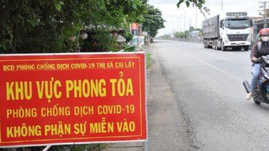 Photo of Phát hiện nhiều ca nhiễm COVID-19 mới, Tiền Giang tạm dừng hoạt động kinh doanh xổ số
