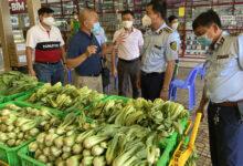 Photo of Cục QLTT kiểm tra hệ thống Bách Hóa Xanh trước thông tin tăng giá bán